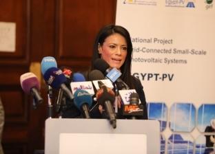 """دعوى قضائية لإقالة وزيرة السياحة لرفضها تنفيذ حكم إلغاء """"ضوابط العمرة"""""""