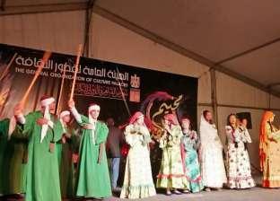 """عروض فنية ورياضية ضمن فعاليات """"تعزيز المواطنة"""" بقرية صندفا في المنيا"""