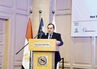 """وزير الصناعة العراقي يصل القاهرة للمشاركة في مؤتمر """"الثروة المعدنية"""""""
