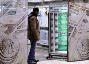 ضبط تاجر ومؤذن يجمعان العملات الأجنبية من العاملين في ليبيا