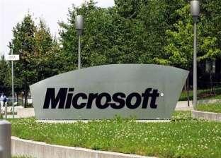 """قريبا في الأسواق.. هاتف ذكي قابل للطي من """"مايكروسوفت"""""""