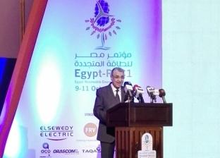 اليوم.. انطلاق المؤتمر الأول للطاقة المتجددة في القاهرة