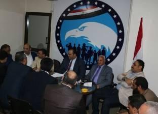 """قطاع شرق الدلتا بـ""""مستقبل وطن"""" يعقد اجتماعا تنظيميا لوضع آليات خطة عمل"""