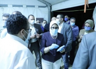 """""""الصحة"""" تحدث تطبيق """"صحة مصر"""" لضم مستشفيات استقبال حالات كورونا"""