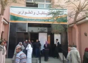 """السيطرة على حريق بـ""""قسطرة"""" المستشفى الجامعي دون إصابات في بني سويف"""