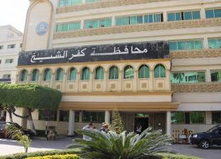 """مدينة فوة بكفر الشيخ تطلق خدمة """"الواتس اب """" للرد على شكاوى المواطنين"""