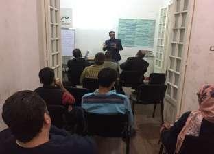 """""""المصريين الأحرار"""" ببورسعيد يعقد ورشة تثقيفية حول تطور أشكال الحكم"""