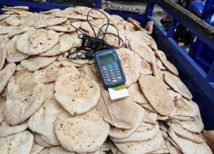 ضبط 26 مخبزا لإنتاج خبزا ناقص الوزن في البحيرة