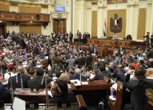 نائب وفدي ينسحب من الجلسة العامة للنواب اعتراضا على مخالفة الدستور والقانون