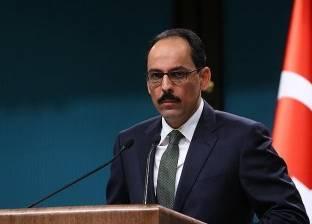 الرئاسة التركية: نرفض التدخلات الرامية إلى تقويض أمن المجتمع الإيراني