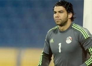 ما تقييمك لأداء شريف إكرامي في مباراة تونس؟
