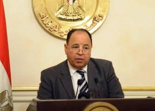 """نائب وزير المالية: زيادة 75 قرشا على أسعار السجائر لـ""""التأمين الصحي"""""""