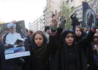البرتغال توقف منح تأشيرات دخول للإيرانيين لأسباب أمنية مؤقتا