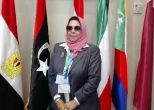 """""""ثقافة الصحة والسلامة المهنية"""" بمؤتمر شباب رجال الأعمال ببورسعيد"""
