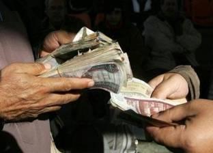 ضبط عاطل لسرقته حافظة نقود موظف في حدائق القبة