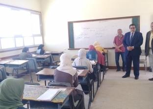 """""""تعليم جنوب سيناء"""": لم نتلق أي شكاوى من مادة اللغة الإنجليزية"""