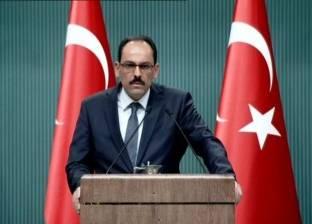 """""""الرئاسة"""" التركية: نتواصل مع الحكومة السورية بشكل غير مباشر"""
