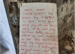 العثور على رسالة مرعبة مدفونة بحائط مطعم أثناء تجديده: احذروا المكان