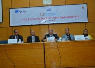 """""""مصر للابتكار وريادة الأعمالInnoegypt""""..مؤتمر بجامعة أسيوط"""