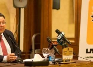 """زياد بهاء الدين يستقيل من """"المصري الديمقراطي"""""""