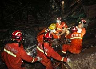 زلزال بمقياس 4 ريختر بعد انهيار منجم جبس بداخله عمال شرق الصين