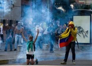 تجدد الاشتباكات في فنزويلا بعد مقتل متظاهر خامس