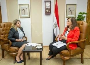 ترقبوا في «الوطن الاقتصادي».. حوار مع وزيرة التخطيط الأحد المقبل