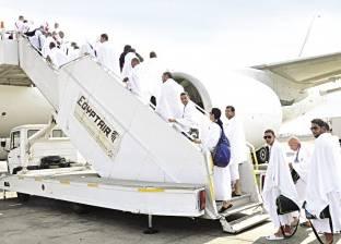 «السياحة» تعاقب 40 شركة مخالفة فى موسم العمرة