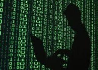 تقرير استخباراتي: بكين الأنشط في التجسس إلكترونيا على أمريكا
