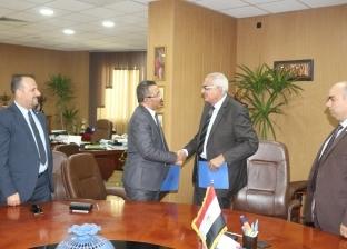 بروتوكول تعاون بين جامعة المنصورة وبنك مصر لتحصيل الرسوم الدراسية