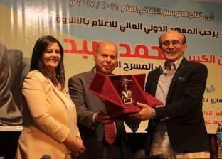 """هويدا مصطفى: """"إعلام الشروق"""" يختتم موسمه الثقافي بتكريم محمد صبحي"""