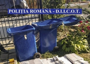 رومانيا تعثر على كنز من كتب نادرة مسروقة.. بينها مؤلفات جالليو ونيوتن