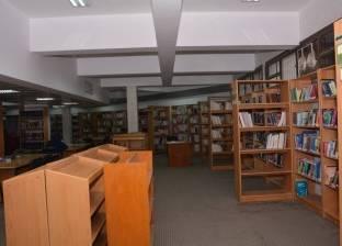 اختتام فعاليات البرنامج السنوي للمكتبات بجامعة جنوب الوادي
