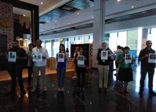 """""""الأمم المتحدة"""" تنظم وقفة تضامنية في ذكرى المدافعين عن البيئة"""