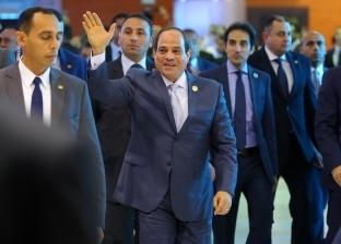 بث مباشر| الجلسة الختامية لمحاكاة القمة العربية-الإفريقية بحضور السيسي
