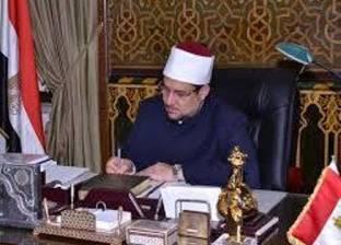 نائب المنزلة والمطرية: الأوقاف توافق على إحلال وتجديد 3 مساجد بالدائرة
