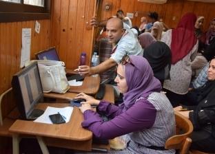 """""""التعليم العالى"""": الكليات التكنولوجية تبدأ اختبارات القدرات لطلاب الدبلومات نظام 3 و 5 سنوات الأحد المقبل"""