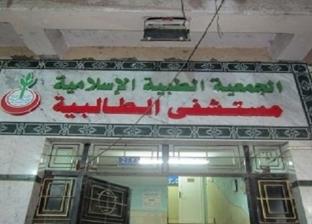 «التحفظ على الأموال» تغلق باب تمويل تنظيمات الإخوان لـ«الإرهاب»