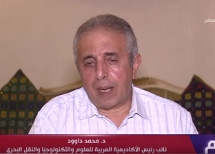 العربية للنقل: تطور السفن العملاقة تحد يواجه القائمين على قناة السويس