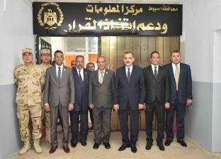 محافظ أسيوط يستعرض مع وفد مجلس الوزراء خطة مواجهة الأزمات