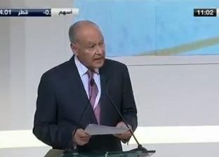 أبو الغيط: اجتماع مرتقب نهاية مارس المقبل لمناقشة الأزمة الليبية