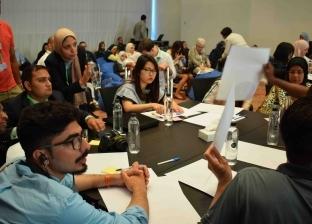 قطار منتدى شباب العالم يصل المحطة الثالثة: استعدادات مكثفة لوضع اللمسات النهائية