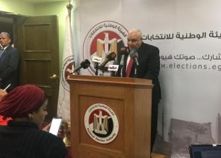"""""""الوطنية للانتخابات"""" تشكل لجنة لرصد مخالفات الدعاية الانتخابية بأشمون"""