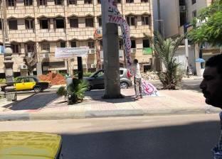 """بالصور  حملة لإزالة الإعلانات المخالفة بـ""""سموحة"""" شرق الإسكندرية"""