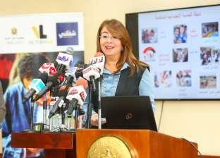 مؤتمر وزارة التضامن للإعلان عن 70 ألف وظيفة