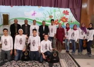 """طلاب """"متفوقين كفر الشيخ"""" يشاركون في مسابقة التربية الموسيقية للموهوبين"""