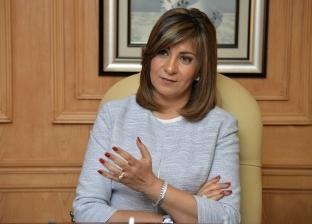 فيديو| وزيرة الهجرة توجه التحية للمصريين بالخارج المشاركين بالاستفتاء