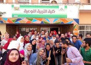 """300 طالب وطالبة يشاركون في مبادرة """"شارك ونظف الحي"""" ببنها"""