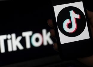 «تيك توك» تطور ميزة جديدة ينتظرها ملايين المستخدمين