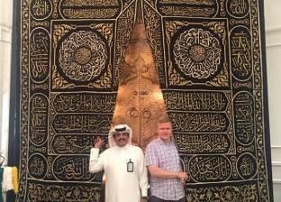 بالصور| ألماني وزوجته يختاران مكة المكرمة لقضاء شهر العسل